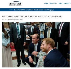 Harry and William visit to Al-Manaar